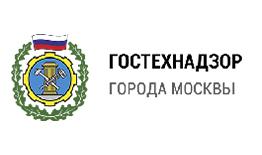 Регистрация экскаватора в Гостехнадзоре